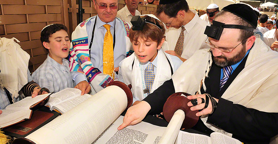 Bar Mitzvah – Jewish coming of age ritual